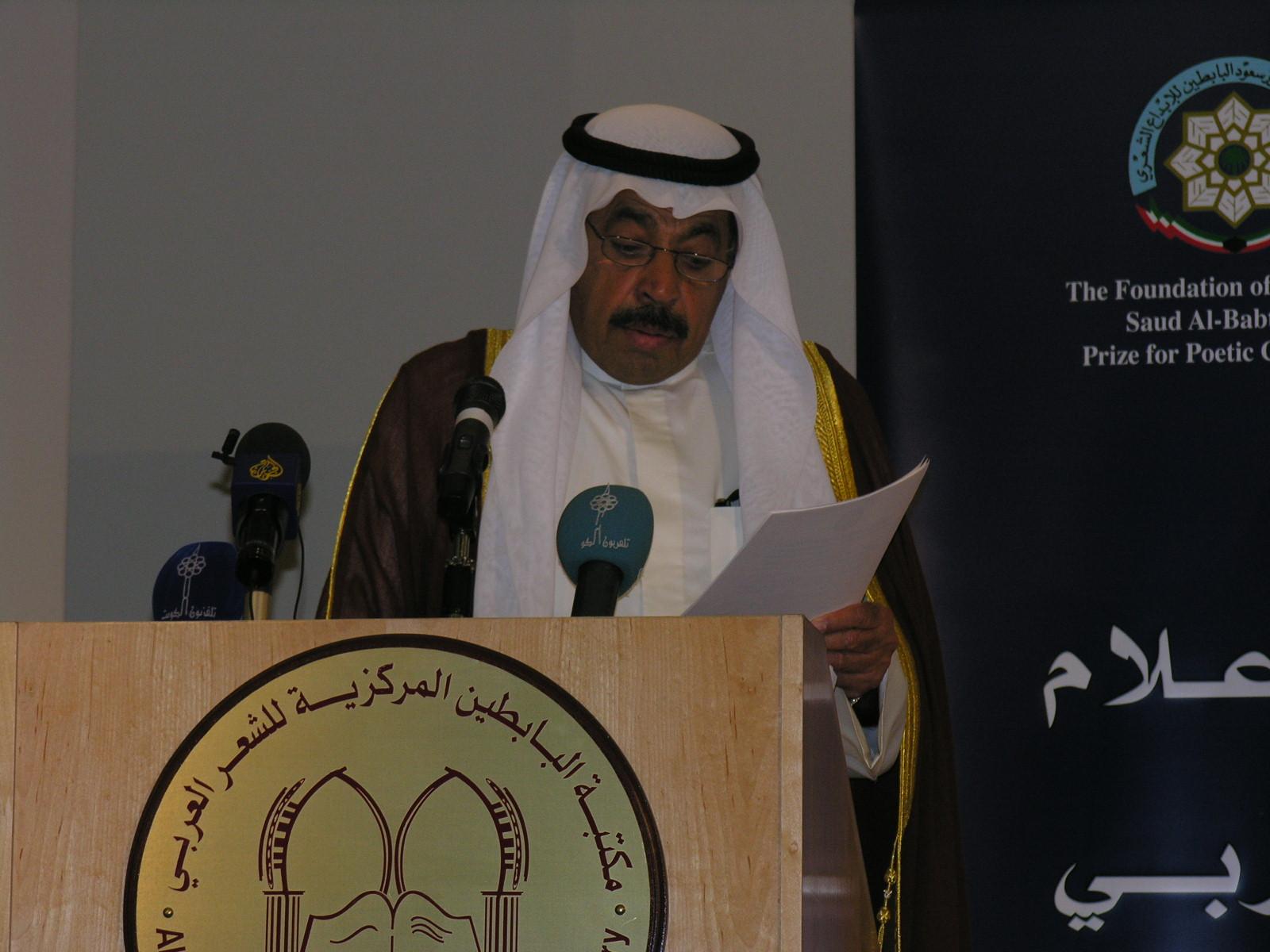 Kuveyt yabancı yatırımcıya kollarını açtı, kanun değiştirdi