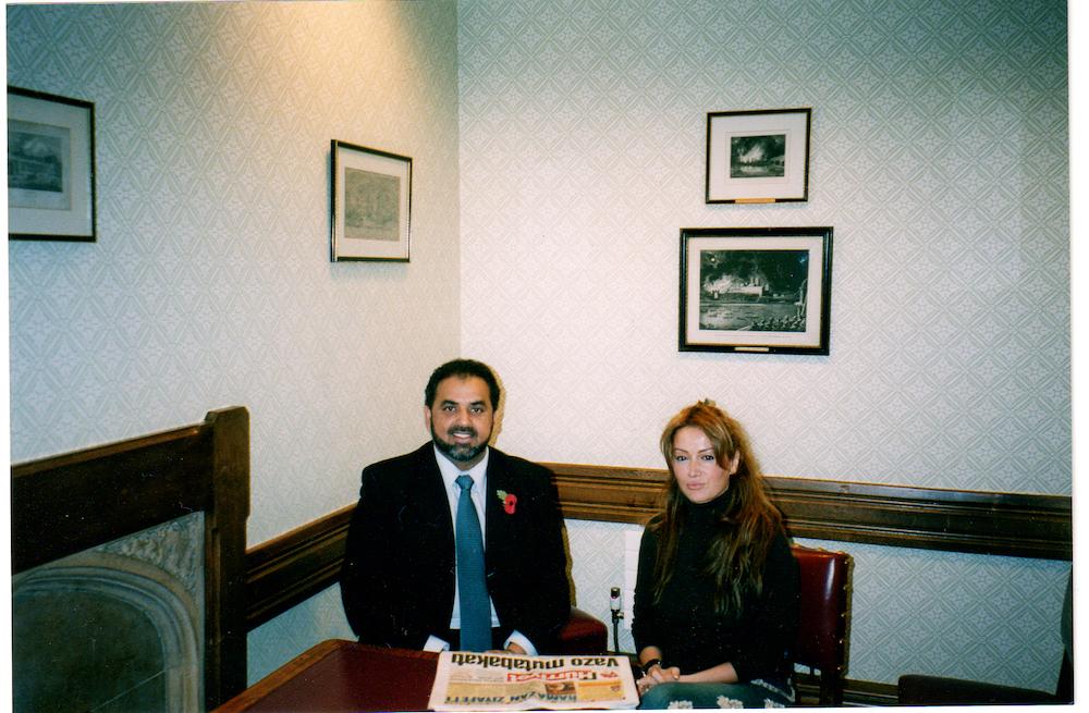 Lord Ahmet, London